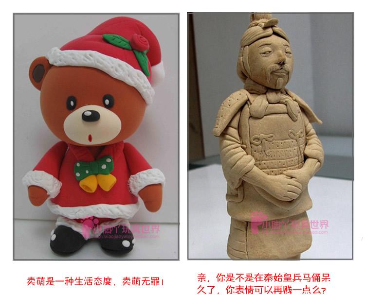 卡乐淘梦幻公主套装儿童diy超轻粘土3d彩泥橡皮泥玩具无毒正品送儿童