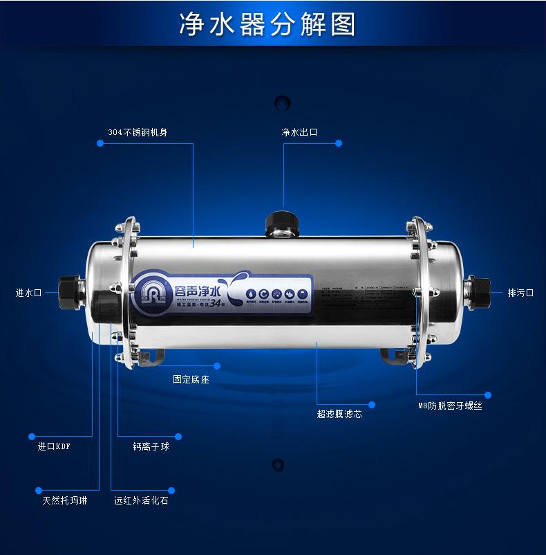 净水机 净水器 设备 饮水机