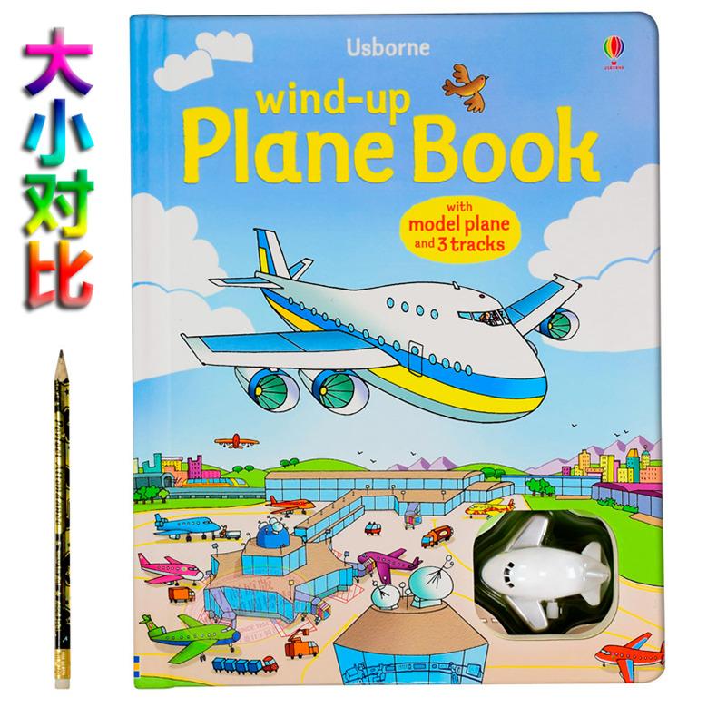 小朋友可以让小飞机在轨道上前进,体验飞机在跑道上准备起飞或降落的