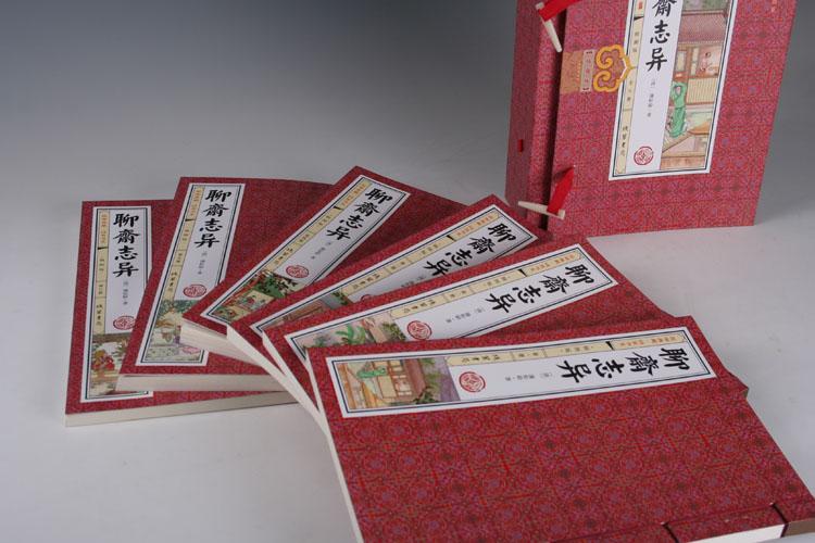 广东红头蛇七姊妹图片