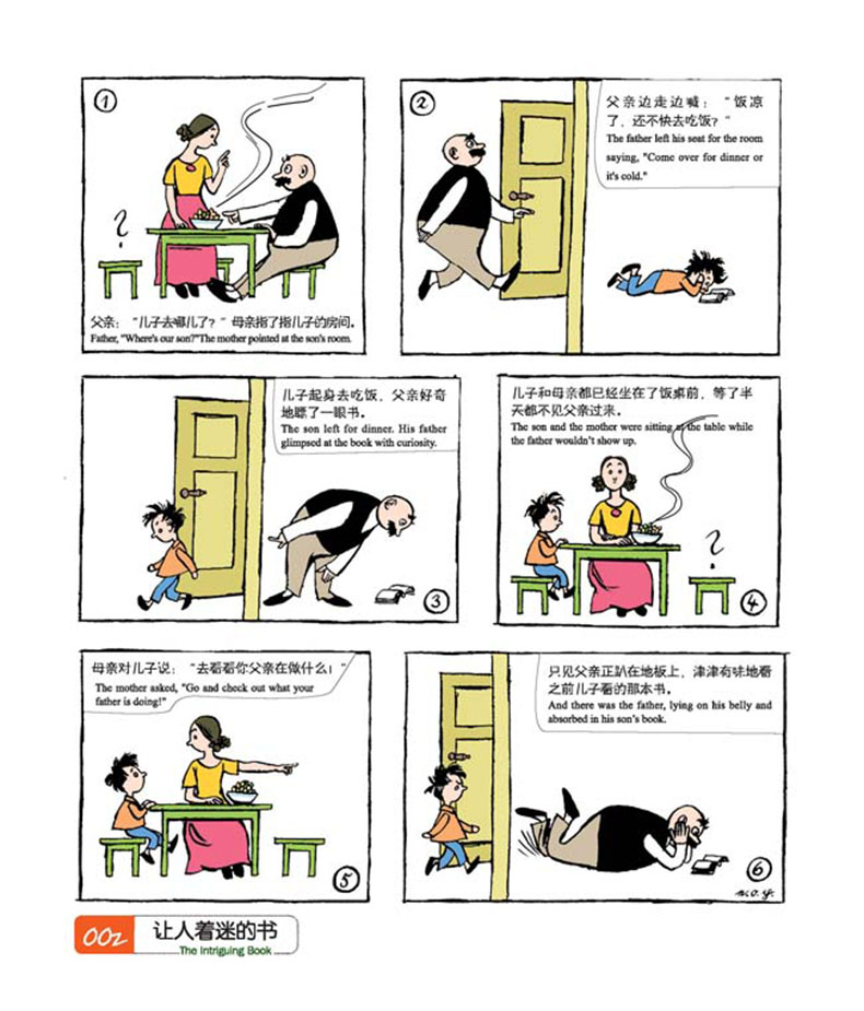 【新华书店旗舰店官网】 父与子全集(彩色双语版) (美)克莱尔·布里格图片
