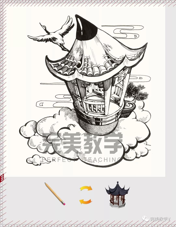 装饰画彩色马克笔手绘字体设计素描创意速写动漫绘画央美清华川美书