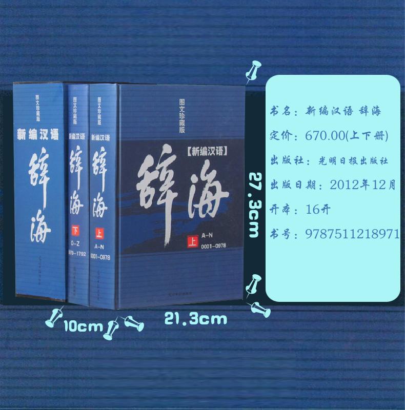 丹的笔顺笔画顺序-语字典辞典结构笔顺五笔解字字源汉译英