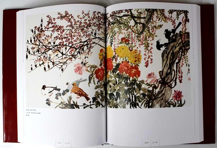 齐白石画集 名家画全集 16开彩色2册 齐白石作品画册 多数地区包邮图片