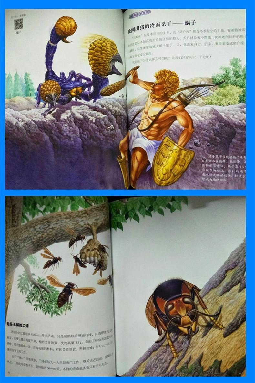 全6册小牛顿科学馆 卵生动物 全新升级版 3-5-6-7-8周岁儿童科普百科
