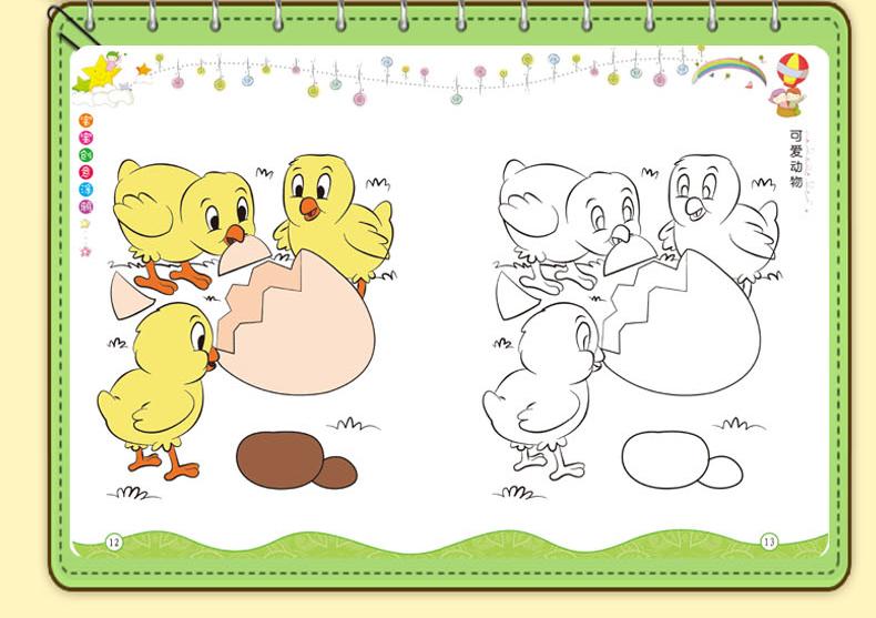 《全12册儿童创意涂鸦书2-3-6岁幼儿园早教书儿童涂色