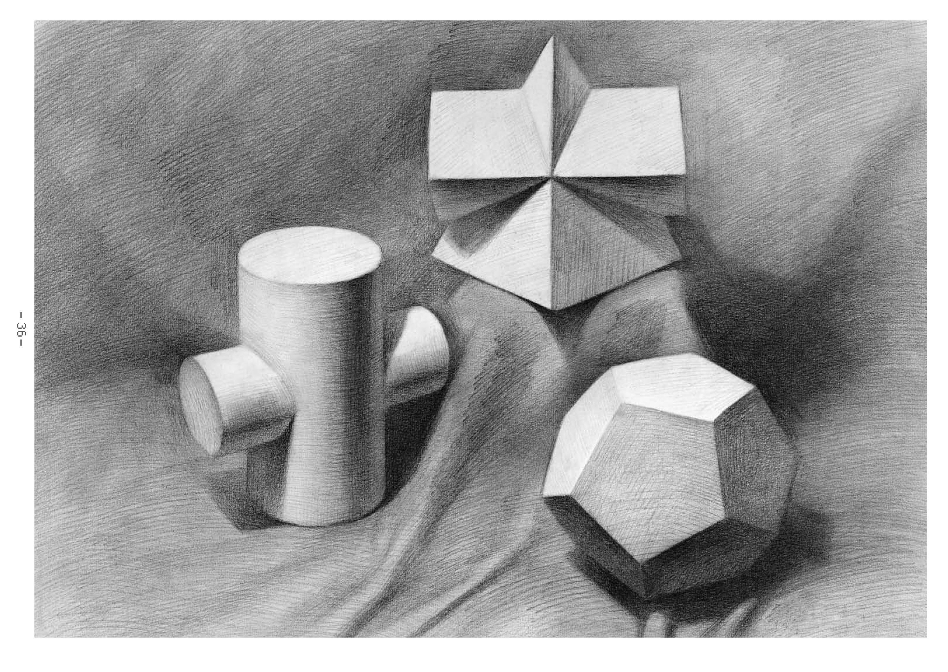 正版 零基础学素描 绘画速成教程 石膏几何体 从结构到明暗 绘画入门