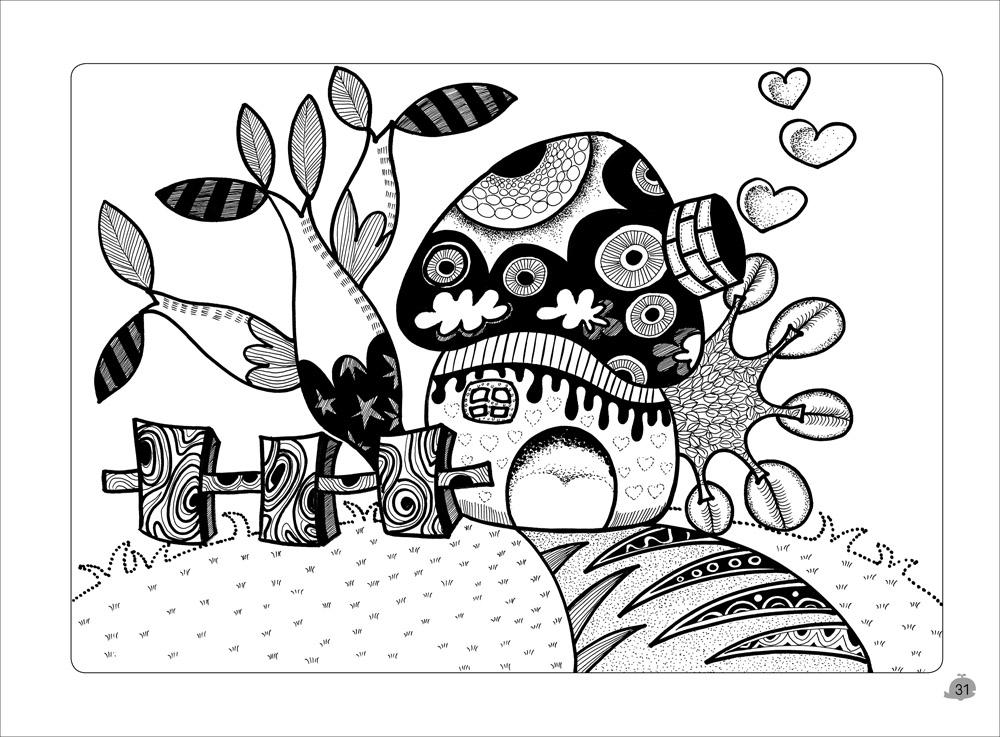 0元  少儿美术启蒙丛书:儿童彩笔线描画启蒙  9787539494593  25.