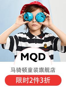 MQD 旗舰店