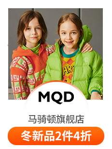 MQD旗舰店