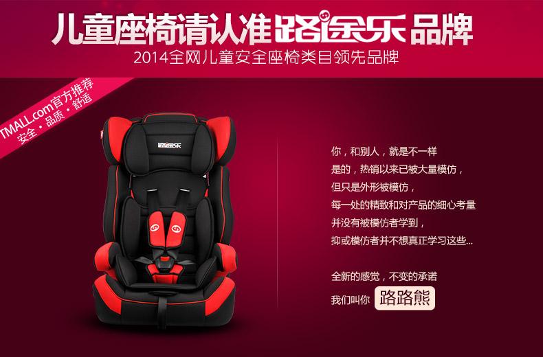 沃尔沃充气儿童安全座椅,充气儿童安全座椅,充气式儿童安全高清图片