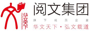 天津华文天下图书有限公司