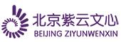 北京紫云文心图书有限公司