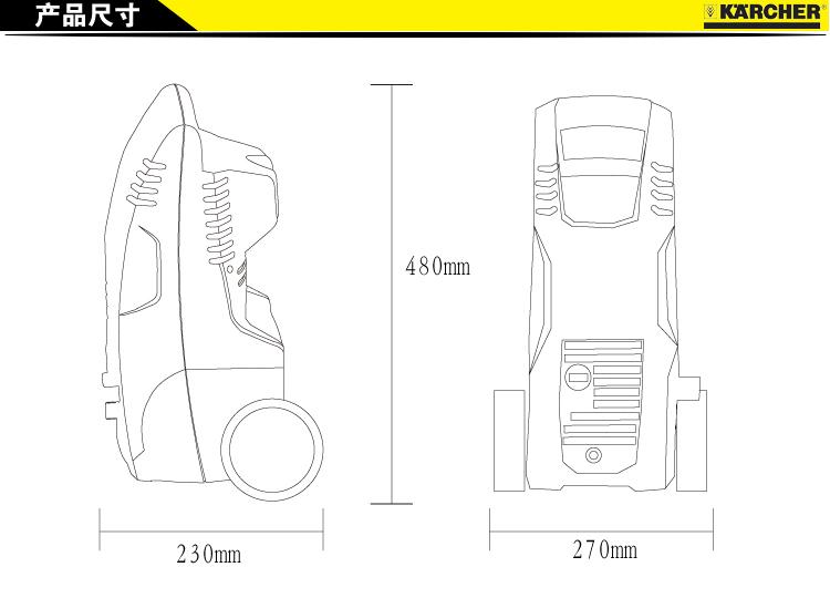 工程图 户型 户型图 简笔画 平面图 手绘 线稿 750_540