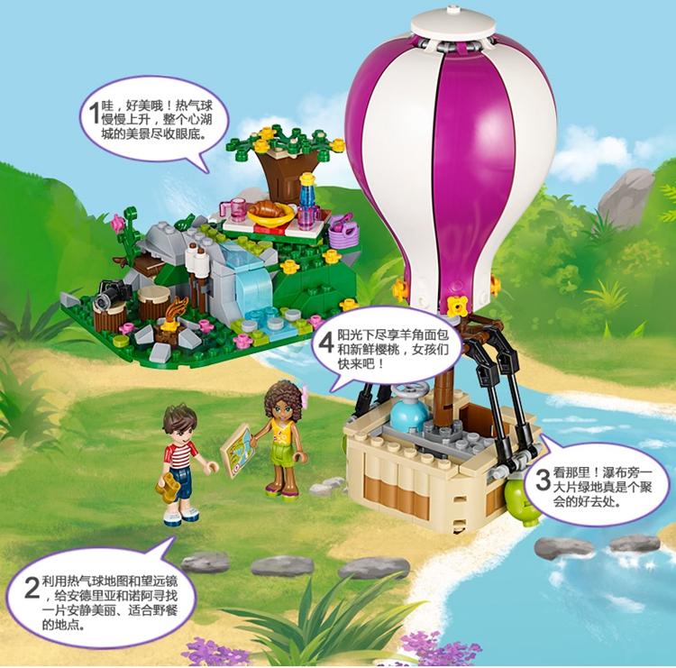 乐高热气球搭建步骤