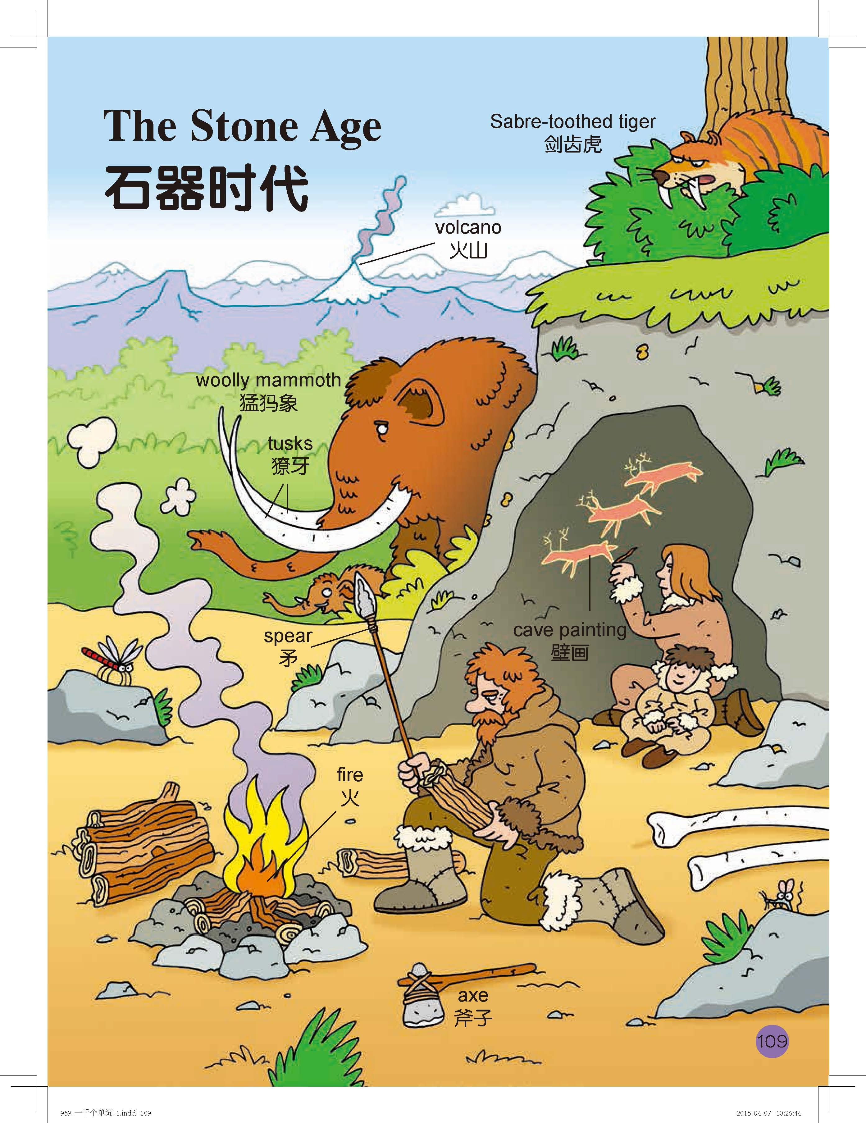 动漫 封面 卡通 漫画 头像 2788_3615 竖版 竖屏