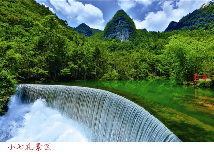 """《""""非凡旅图""""中国分省旅游交通图系列——西南地区·贵州省旅游交通图》是一张双面全彩印刷的特色实用旅游地图。图正面为贵州省旅游交通图和部分城市地图以及咨讯,地图突出旅游景点,搭配全面的景点索引;背面为贵州省精华旅游推荐,除一般热门景区和旅游线路外,增加了古镇、美食、四季等主题之旅内容,以精美图片搭配最全面、最实用的资讯。地图部分将贵州省地图、贵阳市等城市图与景点图、旅游路线图等相结合,力图为读者提供丰富而实用的地图信息。景点介绍精华化,为各类读者"""