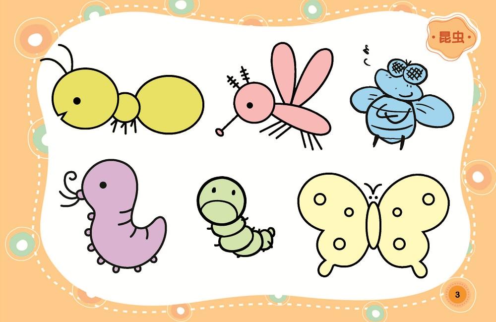 《儿童创意彩泥+涂色+简笔画+学画+折纸+剪纸手工