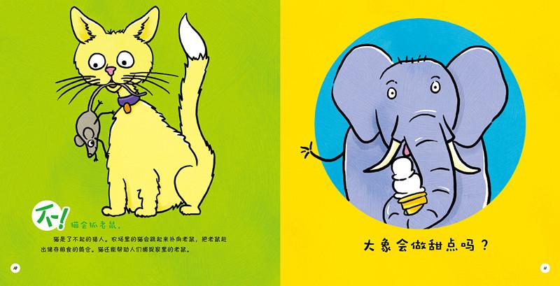 好奇宝宝认动物系列:狗会做甜点吗?