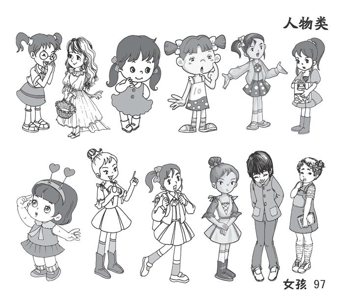 儿童创意手工教室:卡通画大全