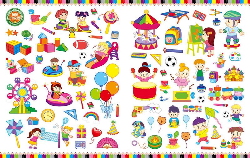 宝宝的本涂色书第2季幼儿认知涂色畅销升级版快乐游戏 姚朝辉