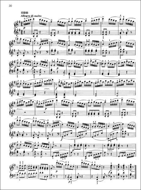 体面钢琴曲谱数字