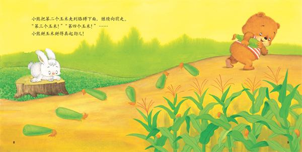 色彩玉米怎风景么画