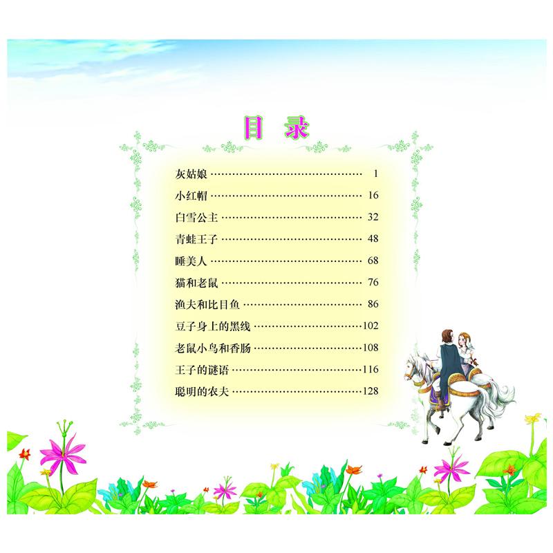 ppt 背景 背景图片 边框 模板 设计 素材 相框 800_800