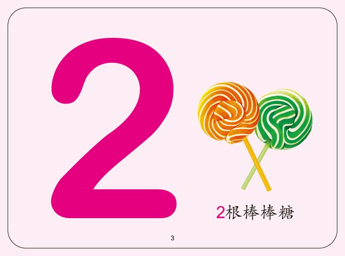 logo logo 标志 设计 图标 700_520