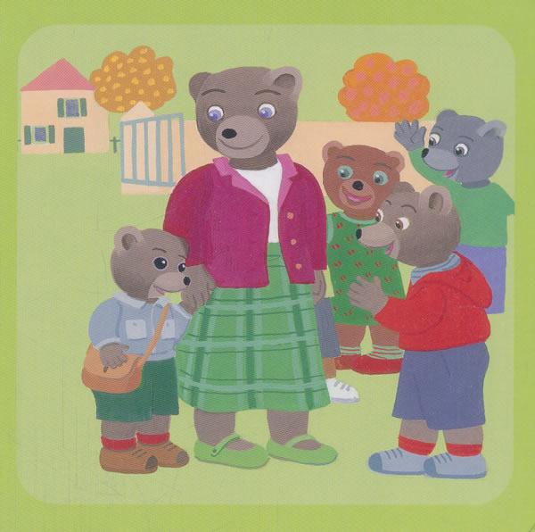 《小棕熊上幼儿园》2-6岁儿童卡通动漫图画书 宝宝睡前故事亲子启蒙早