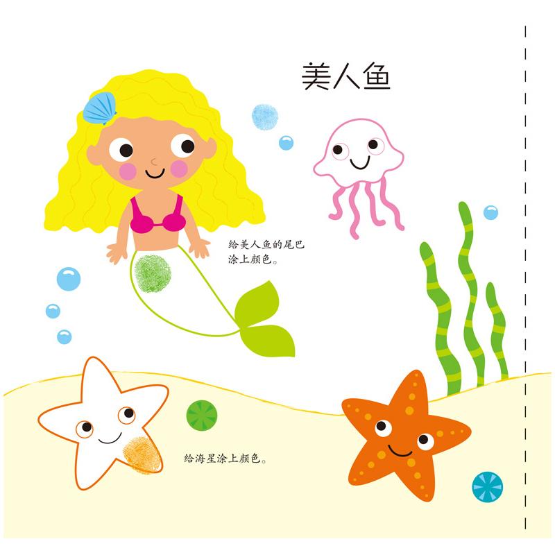【编辑推荐】 1、用手指蘸取颜料,在纸上自由涂画,就能创造出多姿多彩的图画世界,简单、好玩又有趣,深受孩子喜爱。2、针对幼儿设计,在涂画的过程中锻炼孩子手指的灵活度以及手眼的配合度,激发孩子的想象力、创造力,有效开发孩子右脑。3、随书附赠6色儿童手指画专用固体颜料,通过欧洲玩具EN71检测认证,安全、可靠、方便、实用,即使不小心弄到衣物上,也能轻松洗干 【内容简介】 《用手指画画》发挥小朋友的想象,用手指创造多彩的图画世界。不需要画笔,用灵巧的手指就能画出长颈鹿、小蝴蝶,只要开动脑筋、调好颜料,每一位小朋