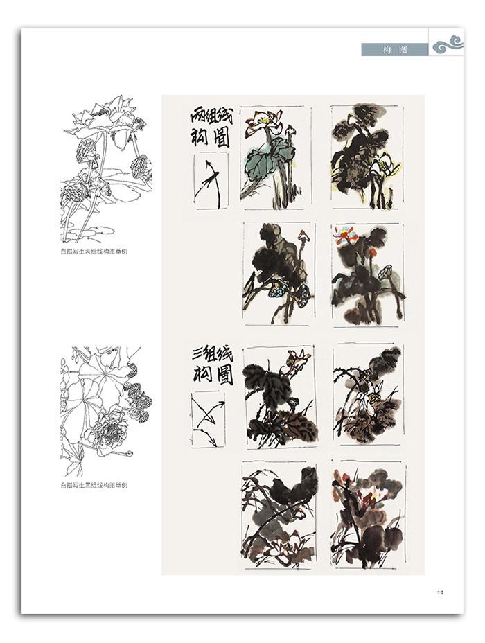 出版专著有《竹谱》《兰谱》《菊花白描画谱》《牡丹花白描画谱》